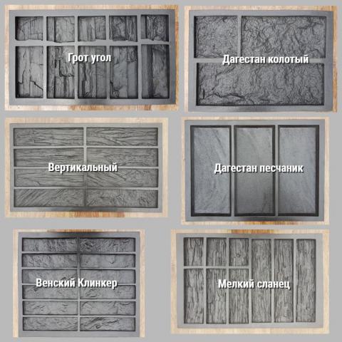Формы для производства камня и декоративных изделий - 2
