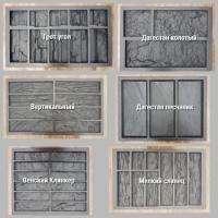 Формы для производства камня и декоративных изделий - Изображение 2