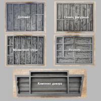 Формы для производства камня и декоративных изделий - Изображение 3