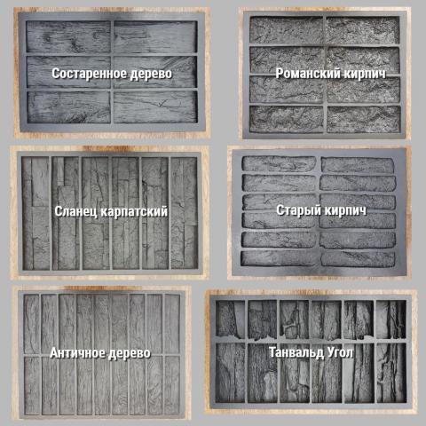 Формы для производства камня и декоративных изделий - 4