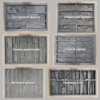 Формы для производства камня и декоративных изделий - Изображение 4