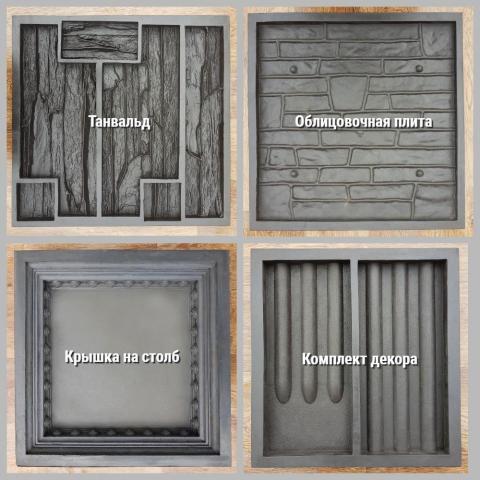 Формы для производства камня и декоративных изделий - 5