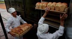 Требуется  продавец хлебобулочных изделий