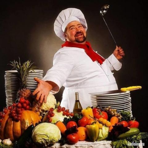 Предлагаю услуги приватного Шеф - повара - 1