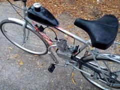 Продам велосепед - Изображение 1