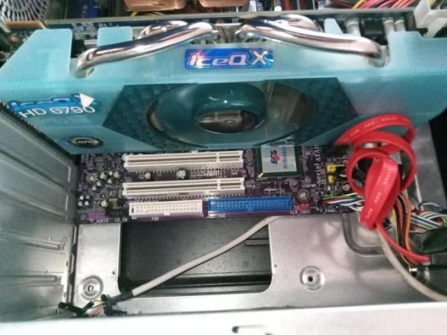 Продам игровой компьютер 4 ядра/4 гига/HD6790 1Gb - 4