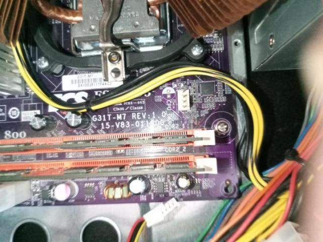 Продам игровой компьютер 4 ядра/4 гига/HD6790 1Gb - 5
