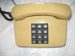 Продам кнопочный стационарный телефон