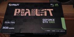 Продам игровой компьютер - Изображение 3