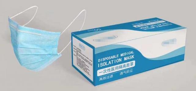 Продаем одноразовые медицинские хирургические маски производство КИТАЙ - 1