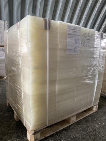 Реализуем Парафин, церезин, воск в различной упаковке - 1