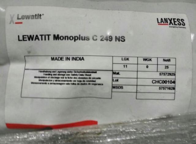 Катионит - Ионообменная смола Lewatit C 249 NS - 5