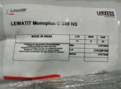 Катионит - Ионообменная смола Lewatit C 249 NS - Изображение 5
