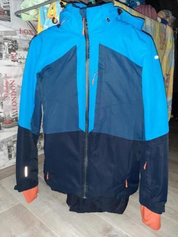 Продам куртку мужскую спортивную - 1