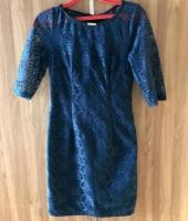 Продам  вечернее платье - Изображение 1