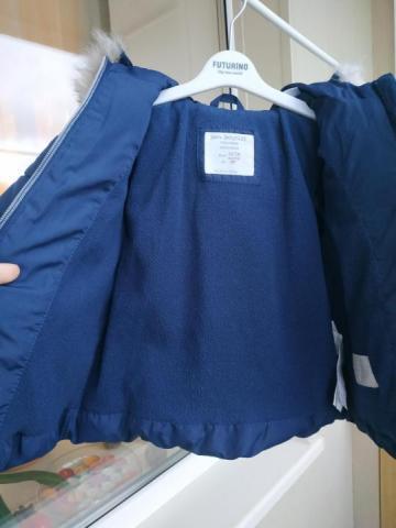 Продам Куртку детскую - 1