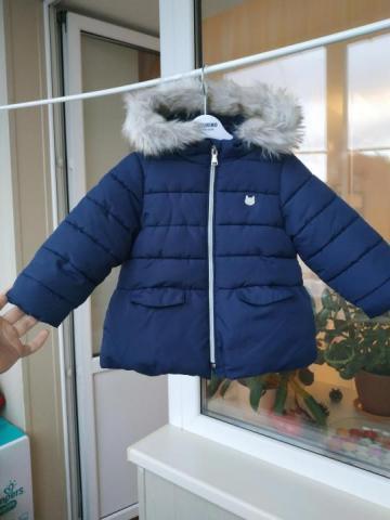 Продам Куртку детскую - 4