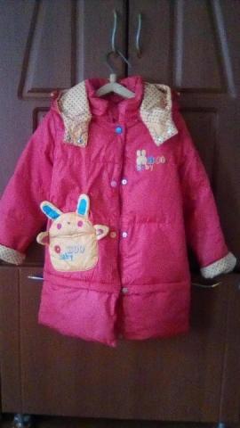 Продам куртку-дутик - 1