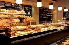 Пекарня под Варшавой для м,ж и семейных пар
