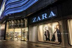 Склад модной одежды ZARA