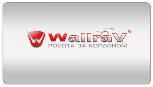 Фирма Wallrav ищет для сотруднечиства фирму/агентство  по подбору персонала - 1