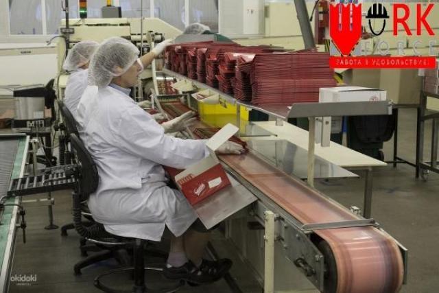Упаковщики шоколадных изделий, 3000€  Без знания языка - 1