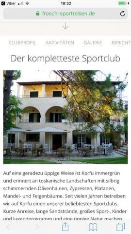 Продажа отель в Греции, Корфу, 1-ая линия - 3
