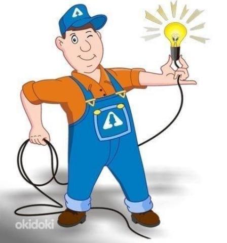 Требуются Электрики - 1