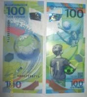 Commemorative banknotes of the Bank of Russia 100 rubles. - Изображение 3