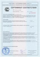 Кузнечные станки Профи-5 для ковки и гибки проката - Изображение 5