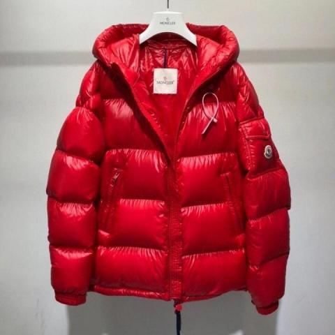 Продам куртку-пуховик - 4