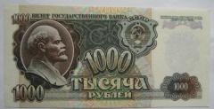 USSR 1000 rubles 1992y UNC - Изображение 2