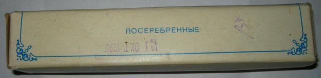 USSR Vintage dessert spoons Kolchugino 6pcs new 1990y. - 4