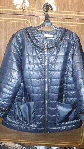 Продается стильная куртка - 1