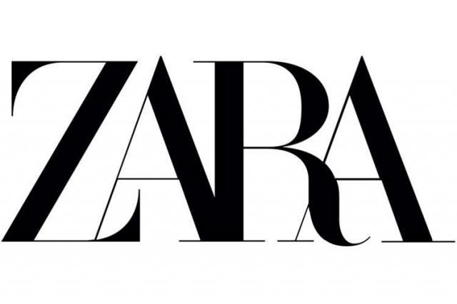 Склад одежды ZARA - 1