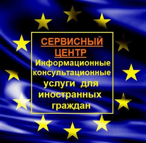 Помощь в получении, обмене венгерских паспортов и других документов. - 1