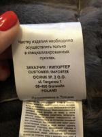 Продам дубленка Ohnik - Изображение 5